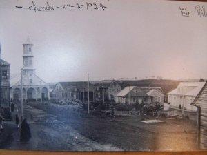 Plaza San Carlos 1929